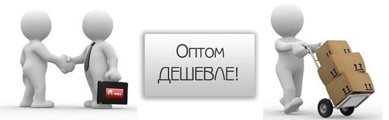 Оптовая закупка металлопроката в Челябинске